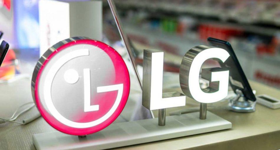 LG представляет ThinQ Wallet