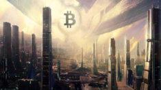 Будущие криптовалют