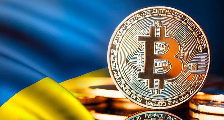 Украина собирается снизить ставку на прибыль криптовалютных фирм